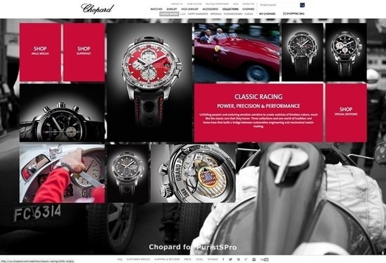 chopard-e-boutique-3.jpg