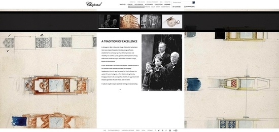chopard-e-boutique-7.jpg