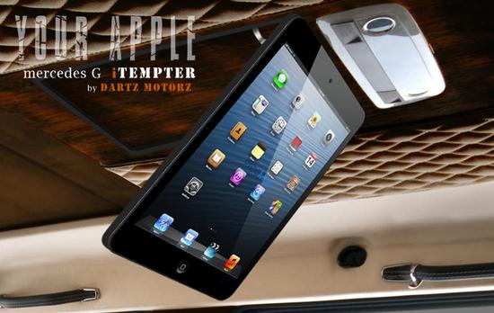 dartz-itempter-10.jpg