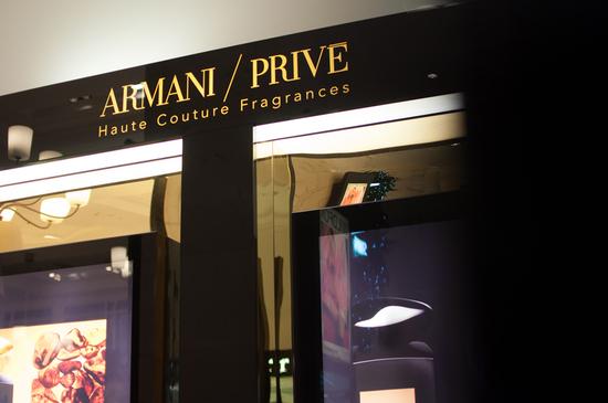 giorgio-armani-boutique-2.jpg