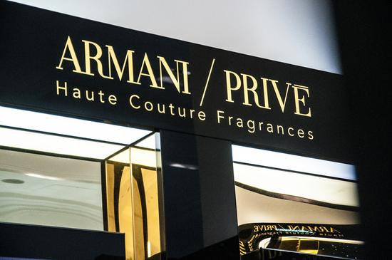 giorgio-armani-boutique-3.jpg