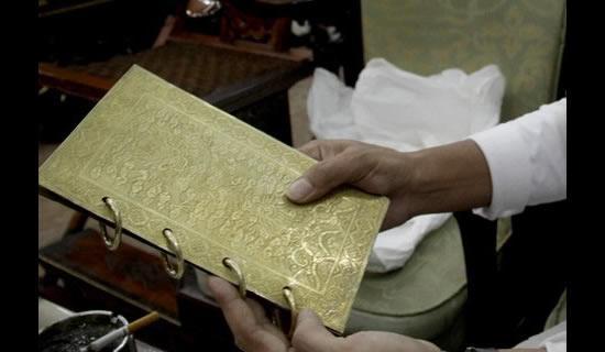 gold-book-2.jpg