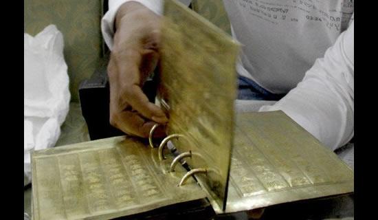 gold-book-3.jpg