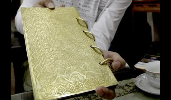 gold-book-4.jpg