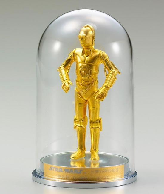 gold-star-wars-2.jpg
