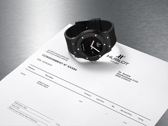 Hublot Atelier Watch will only be loaned to customers