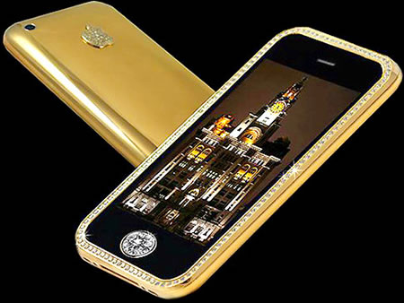 iPhone-3GS-SUPREME.jpg