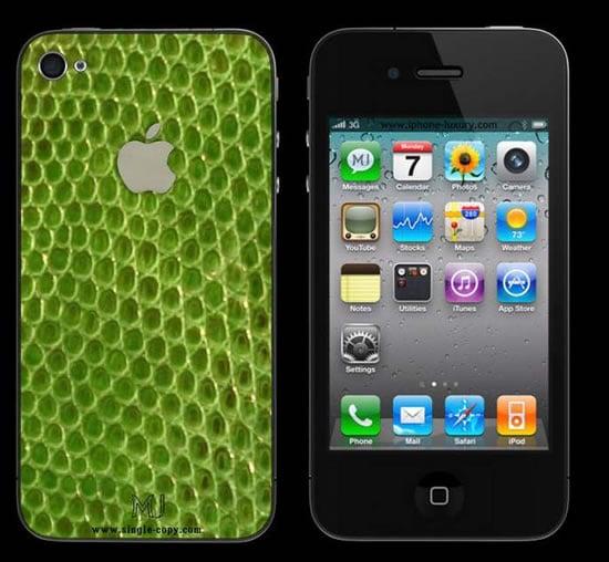 iPhone4-Animal-skin-cases-2.jpg