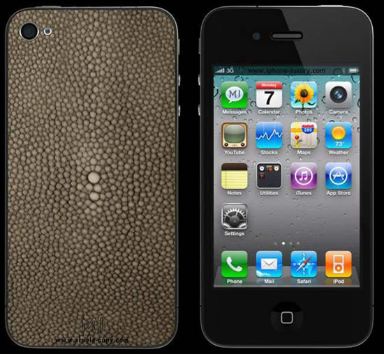 iPhone4-Animal-skin-cases-3.jpg