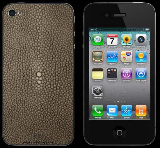 iPhone4-Animal-skin-cases-3.jpg