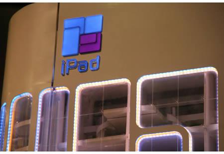 ipad_4-thumb.jpg