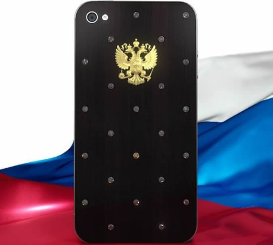 iphone-russian-federation-2.jpg