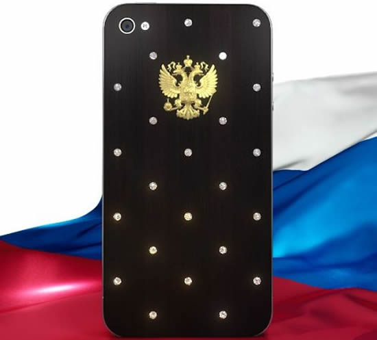 iphone-russian-federation-3.jpg