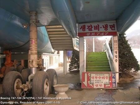 korea_hotel_3.jpg