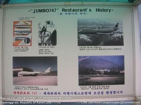 korea_hotel_5.jpg