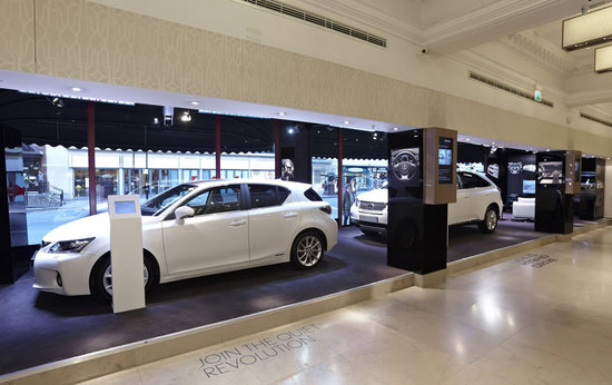 lexus-ct-200h-harrods-london3.jpg
