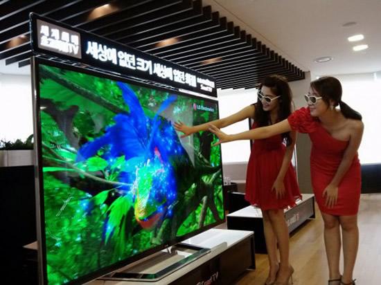 lg-ud-3d-tv-2.jpg