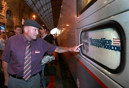 luxury-train-2.jpg