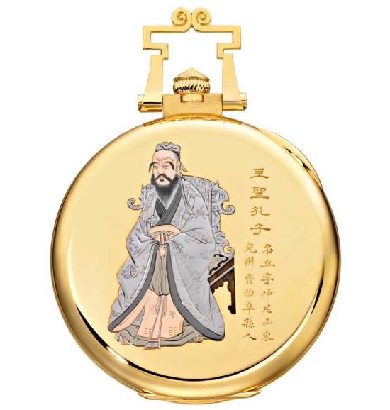 patek-philippe-confucius.jpg