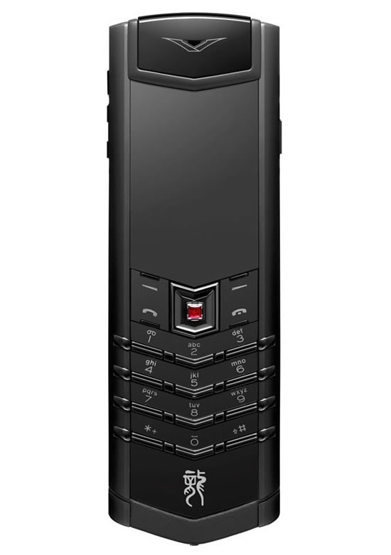 vertu-signature-dragon-phone_3.jpg