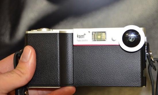 will-i-am-iphone-accessories-3.jpg