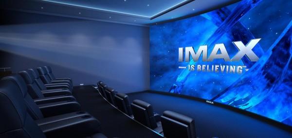 imax-4k-home-theatre-5